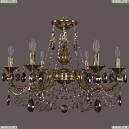 1702/6/250/C/GB/R731 Хрустальная подвесная люстра Bohemia Ivele Crystal