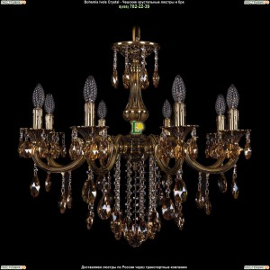 1702/8/265/B/GB/K721 Хрустальная подвесная люстра Bohemia Ivele Crystal (Богемия)