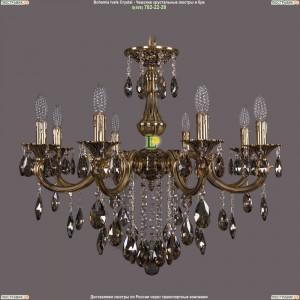 1702/8/265/B/GB/K731 Хрустальная подвесная люстра Bohemia Ivele Crystal (Богемия)