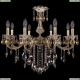1702/8/250/B/GW/K701 Хрустальная подвесная люстра Bohemia Ivele Crystal (Богемия)
