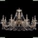 1702/8/300/C/GW Хрустальная подвесная люстра Bohemia Ivele Crystal (Богемия)