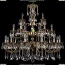 1732/12+6+3/300-85/A/GB Хрустальная подвесная большая люстра Bohemia Ivele Crystal (Богемия)