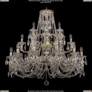 1732/12+6+3/335-85/C/GW Большая подвесная хрустальная люстра Bohemia Ivele Crystal (Богемия)