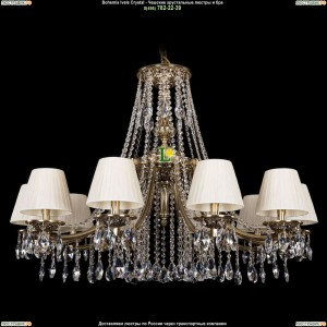 1771/10/340/A/GB/SH33 Хрустальная подвесная люстра Bohemia Ivele Crystal (Богемия)