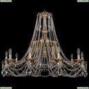 1771/10/340/C/GB Хрустальная подвесная люстра Bohemia Ivele Crystal (Богемия)