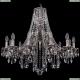1771/12/270/B/NB Хрустальная подвесная люстра Bohemia Ivele Crystal (Богемия)