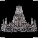 1771/12/270/C/NB Хрустальная подвесная люстра Bohemia Ivele Crystal (Богемия)