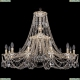 1771/12/340/C/GW Хрустальная подвесная люстра Bohemia Ivele Crystal (Богемия)