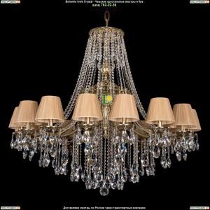 1771/16/410/B/GB/SH37 Хрустальная подвесная люстра Bohemia Ivele Crystal (Богемия)