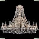 1771/20/410/A/GW Хрустальная подвесная люстра Bohemia Ivele Crystal (Богемия)