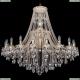 1771/20/410/B/GW Хрустальная подвесная люстра Bohemia Ivele Crystal (Богемия)