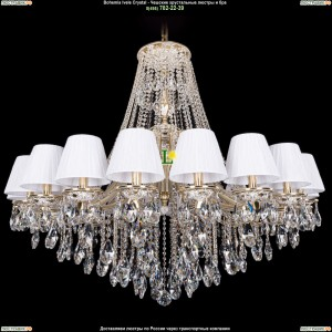 1771/20/410/B/GW/SH32 Хрустальная подвесная люстра Bohemia Ivele Crystal (Богемия)