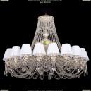 1771/20/410/C/GW/SH13 Хрустальная подвесная люстра Bohemia Ivele Crystal (Богемия)