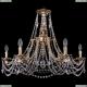 1771/6/270/C/FP Хрустальная подвесная люстра Bohemia Ivele Crystal (Богемия)