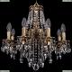 1771/8/150/B/FP Хрустальная подвесная люстра Bohemia Ivele Crystal (Богемия)
