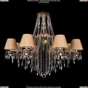 1771/8/340/B/FP/SH37 Хрустальная подвесная люстра Bohemia Ivele Crystal (Богемия)