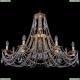 1771/8/340/C/FP Хрустальная подвесная люстра Bohemia Ivele Crystal (Богемия)