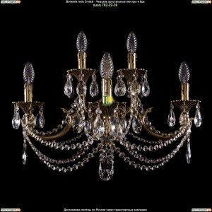 1800/3+2/265+110/C/GB Хрустальное бра Bohemia Ivele Crystal (Богемия)