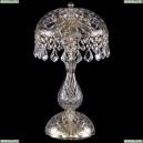 5011/22-42/G/Leafs Хрустальная настольная лампа Bohemia Ivele Crystal (Богемия)