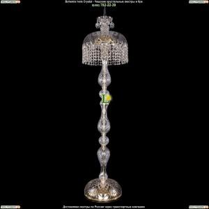 5877/35-150/G/R14 Хрустальный торшер Bohemia Ivele Crystal (Богемия)