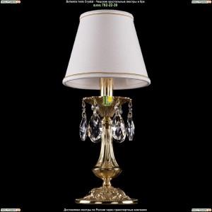 7001/1-30/GD/SH40A Хрустальная настольная лампа  Bohemia Ivele Crystal (Богемия)