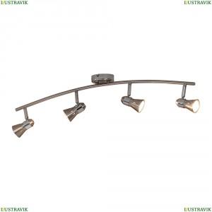 CL503541 Светильник настенно-потолочный CITILUX (Ситилюкс) Техно