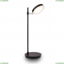 MOD070TL-L8B3K Настольная лампа Maytoni (Майтони), Fad