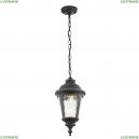 O029PL-01GN Уличный подвесной светильник Maytoni (Майтони), Goiri