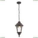 O029PL-01BZ Уличный подвесной светильник Maytoni (Майтони), Goiri