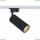 TR011-1-GU10-B Трековый светильник Maytoni (Майтони), Track