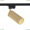 TR011-1-GU10-G Трековый светильник Maytoni (Майтони), Track