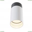 C033WL-01WB Потолочный светильник Maytoni (Майтони), Sonas