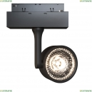 TR024-2-10B4K Трековый светильник 10W 4000К для магнитного шинопровода Maytoni (Майтони), Track lamps