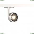 TR024-1-10W4K Однофазный LED светильник 10W 4000К для трека Maytoni (Майтони), Track lamps