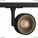 TR024-1-18B3K Однофазный LED светильник 18W 3000К для трека Maytoni (Майтони), Track lamps