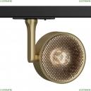 TR024-1-18MG3K Однофазный LED светильник 18W 3000К для трека Maytoni (Майтони), Track lamps