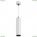 P071PL-L12W4K Подвесной светодиодный светильник Maytoni (Майтони), Focus led