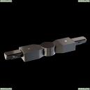 TRA001CS-11B Соединитель поворотный для накладного шинопровода Maytoni (Майтони), Accessories for tracks
