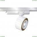 TR023-1-12W4K Однофазный LED светильник 13W 4000К для трека Maytoni (Майтони), Track lamps