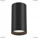 C052CL-01B Потолочный накладной светодиодный светильник Maytoni (Майтони), Focus s