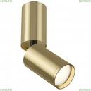 C051CL-01G Потолочный накладной светодиодный светильник Maytoni (Майтони), Focus s