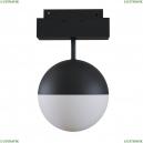 TR017-2-10W3K-B Трековый светильник 10W 3000К для магнитного шинопровода Maytoni (Майтони), Track lamps
