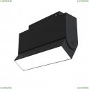 TR013-2-10W3K-B Трековый светильник 10W 3000К для магнитного шинопровода Maytoni (Майтони), Track lamps