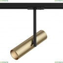 TR005-1-GU10-BG Однофазный светильник для трека Maytoni (Майтони), Track lamps