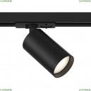 TR020-1-GU10-B Однофазный светильник для трека Maytoni (Майтони), Track lamps
