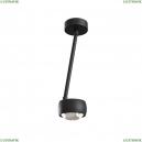 MOD072CL-L8B3K Потолочный светодиодный светильник Maytoni (Майтони), Lens
