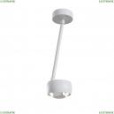 MOD072CL-L8W3K Потолочный светодиодный светильник Maytoni (Майтони), Lens