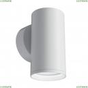 C068WL-01W Настенный светильник Maytoni (Майтони), Focus S