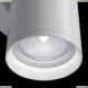 C068WL-02W Настенный светильник Maytoni (Майтони), Focus S