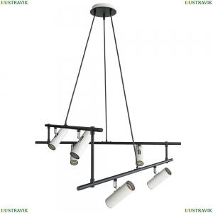 MOD128PL-12WB Подвесной светильник с поворотными плафонами Maytoni (Майтони), Rami